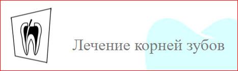 juureravi_rus
