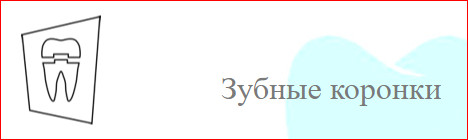 kroonid_rus