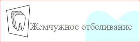p2rlpesu_rus